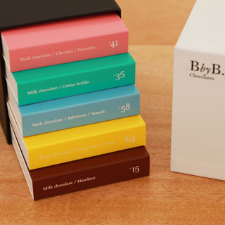 BbyB Chocolate