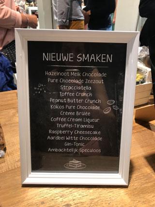 Food-Nieuws-#2